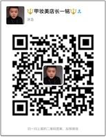 https://tcs.teambition.net/thumbnail/110z0487d65b580b4b23f71cbfd3a60001d7/w/200/h/200纸杯定做 设计图附件