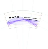 https://tcs.teambition.net/thumbnail/110z18e9bb28f8d87dd7bc8fe82c0122d2bb/w/200/h/200纸杯定做 设计图附件