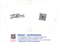 https://tcs.teambition.net/thumbnail/110z3d03cdfc0533f7e3fc6a3345304a4876/w/200/h/200纸杯定做 设计图附件