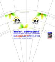https://tcs.teambition.net/thumbnail/110z9a4cd4f5b5c91f3ba128b0d97e3786c4/w/200/h/200纸杯定做 设计图附件