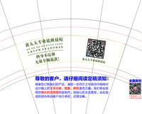 https://tcs.teambition.net/thumbnail/1110089df0ec10c0a0a48708998c7e578c80/w/200/h/200纸杯定做 设计图附件