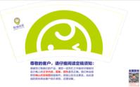 https://tcs.teambition.net/thumbnail/1110710b59e32b57c6e12a0f4b5e268c0ff9/w/200/h/200纸杯定做 设计图附件