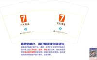 https://tcs.teambition.net/thumbnail/111087967029a9b9ccafb580fb098b7e19a0/w/200/h/200纸杯定做 设计图附件