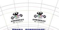 https://tcs.teambition.net/thumbnail/1110932943b2a9866e1230867ea2f035ed0b/w/200/h/200纸杯定做 设计图附件