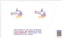 https://tcs.teambition.net/thumbnail/11111fbe732caba133ef1f9ed830265f6aff/w/200/h/200纸杯定做 设计图附件
