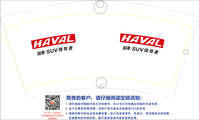 https://tcs.teambition.net/thumbnail/11118ac8aab0f0aa9b5e57c689be7836e531/w/200/h/200纸杯定做 设计图附件