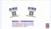 https://tcs.teambition.net/thumbnail/11118ff1d191da11a3f662d9d8b6cf1695b3/w/200/h/200纸杯定做 设计图附件