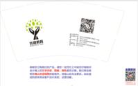 https://tcs.teambition.net/thumbnail/1111bfd96a7dc892d958fadc0c3e241d86e4/w/200/h/200纸杯定做 设计图附件