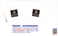 https://tcs.teambition.net/thumbnail/1111f894fdae02aec152f740afef817d6bed/w/200/h/200纸杯定做 设计图附件