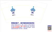 https://tcs.teambition.net/thumbnail/1111fa2c4a8d719cc9820af8d051d72109c0/w/200/h/200纸杯定做 设计图附件