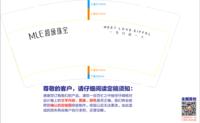 https://tcs.teambition.net/thumbnail/11146c49a860c29f999326833c39117ab3ba/w/200/h/200纸杯定做 设计图附件