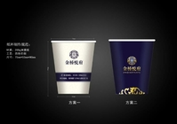 https://tcs.teambition.net/thumbnail/11146df4d25d5c59124cf92db1d13c5ea5c6/w/200/h/200纸杯定做 设计图附件