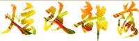 https://tcs.teambition.net/thumbnail/1114be64b8fd3a0d3da7ce756b06d997fb4f/w/200/h/200纸杯定做 设计图附件