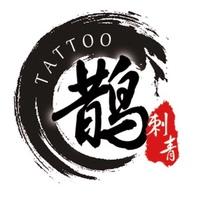 https://tcs.teambition.net/thumbnail/1114fa326d32e9a7a1d3280f94ea26b55f36/w/200/h/200纸杯定做 设计图附件