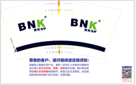 https://tcs.teambition.net/thumbnail/1119533daede6330a4786f3aedb26d8964c7/w/200/h/200纸杯定做 设计图附件