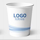 https://tcs.teambition.net/thumbnail/1119a9f8a2632d8ab7967c3fb3c3d8fec209/w/200/h/200纸杯定做 设计图附件
