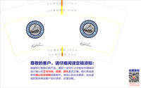 https://tcs.teambition.net/thumbnail/111a593a45c2e75ef53875c6e5e5e665fda7/w/200/h/200纸杯定做 设计图附件
