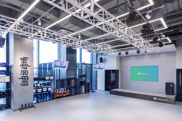 半年摸索后连开3店,Keepland想做成一个怎样的健身房?