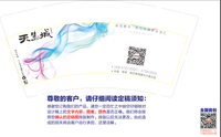 https://tcs.teambition.net/thumbnail/111a74fedf4c4196a0eedf402905ebe95c99/w/200/h/200纸杯定做 设计图附件