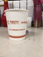 https://tcs.teambition.net/thumbnail/111b145e7dcd657f16902113d134ce0ff289/w/200/h/200纸杯定做 设计图附件
