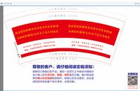 https://tcs.teambition.net/thumbnail/111b2f208a59540470bcf2af05d3f963be25/w/200/h/200纸杯定做 设计图附件