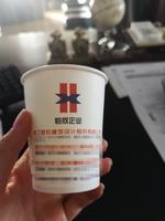 https://tcs.teambition.net/thumbnail/111b5f642ffa12ff1cc29168d1875a8247a8/w/200/h/200纸杯定做 设计图附件