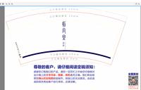 https://tcs.teambition.net/thumbnail/111b985c6dcdccbcc7b901048846eedf204e/w/200/h/200纸杯定做 设计图附件