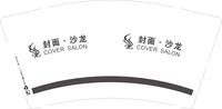 https://tcs.teambition.net/thumbnail/111c33c4797da4fc495cc1d84e456199e98f/w/200/h/200纸杯定做 设计图附件