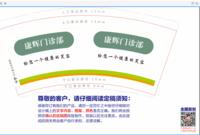 https://tcs.teambition.net/thumbnail/111c48f65c15430f4d32ea428c5453c6f9a0/w/200/h/200纸杯定做 设计图附件