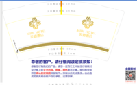 https://tcs.teambition.net/thumbnail/111cd58ab93f640bd9c7e64496130a7e8f26/w/200/h/200纸杯定做 设计图附件