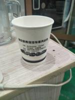 https://tcs.teambition.net/thumbnail/111cf2092baeff65fe8ca54a57d008f97005/w/200/h/200纸杯定做 设计图附件