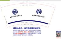 https://tcs.teambition.net/thumbnail/111e3afe036031695d8c1bec1687a916b2e0/w/200/h/200纸杯定做 设计图附件