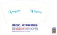 https://tcs.teambition.net/thumbnail/111e7c69faefd4a8ed9d4ae063b22e5cde49/w/200/h/200纸杯定做 设计图附件