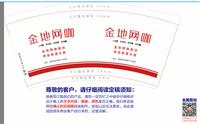https://tcs.teambition.net/thumbnail/111eadf7d6a6dc5d26bf812f4609a2bed70d/w/200/h/200纸杯定做 设计图附件