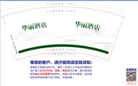 https://tcs.teambition.net/thumbnail/111eb0869b5faaa3fc6b3ddf751336c0d022/w/200/h/200纸杯定做 设计图附件
