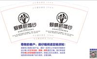 https://tcs.teambition.net/thumbnail/111ef2b5f73ef5f05b19aa9ae8c73da48ac4/w/200/h/200纸杯定做 设计图附件