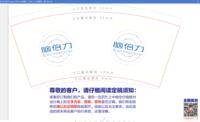https://tcs.teambition.net/thumbnail/111j330efc37dbb1426371b4de580520c301/w/200/h/200纸杯定做 设计图附件