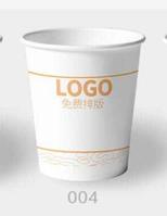 https://tcs.teambition.net/thumbnail/111j4d6941f05c0c77e2377523a103f0c39b/w/200/h/200纸杯定做 设计图附件
