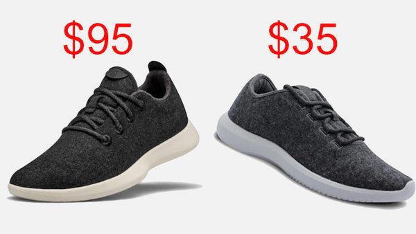"""美国亚马逊也做""""山寨""""生意,最新中枪的是羊毛运动鞋Allbirds"""