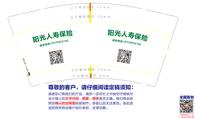 https://tcs.teambition.net/thumbnail/111mc6cd85b1ef01eec397bb2b9d1f2b32ad/w/200/h/200纸杯定做 设计图附件