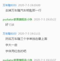 https://tcs.teambition.net/thumbnail/111vff590025fca958e60ee73fe0f9401ef1/w/200/h/200纸杯定做 设计图附件