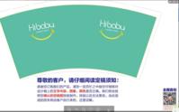 https://tcs.teambition.net/thumbnail/111xa6b1a8afaa5b6f8774b45a3ceb64a8b7/w/200/h/200纸杯定做 设计图附件