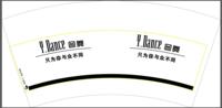 https://tcs.teambition.net/thumbnail/111xc3b3362266ec56c7f4155596fa73aad9/w/200/h/200纸杯定做 设计图附件
