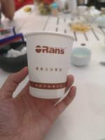 https://tcs.teambition.net/thumbnail/311x2c02e242df018d249e315f68d10ab91c/w/200/h/200纸杯定做 设计图附件
