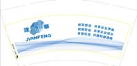 https://tcs.teambition.net/thumbnail/311x6e0b5f903942ca5bb404fc7b69017ff7/w/200/h/200纸杯定做 设计图附件